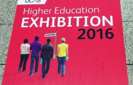 UCAS Higher Education Exhibition 2016 photo 4